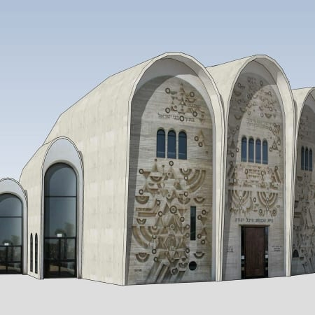 בית הכנסת היכל יהודה בתל אביב 5