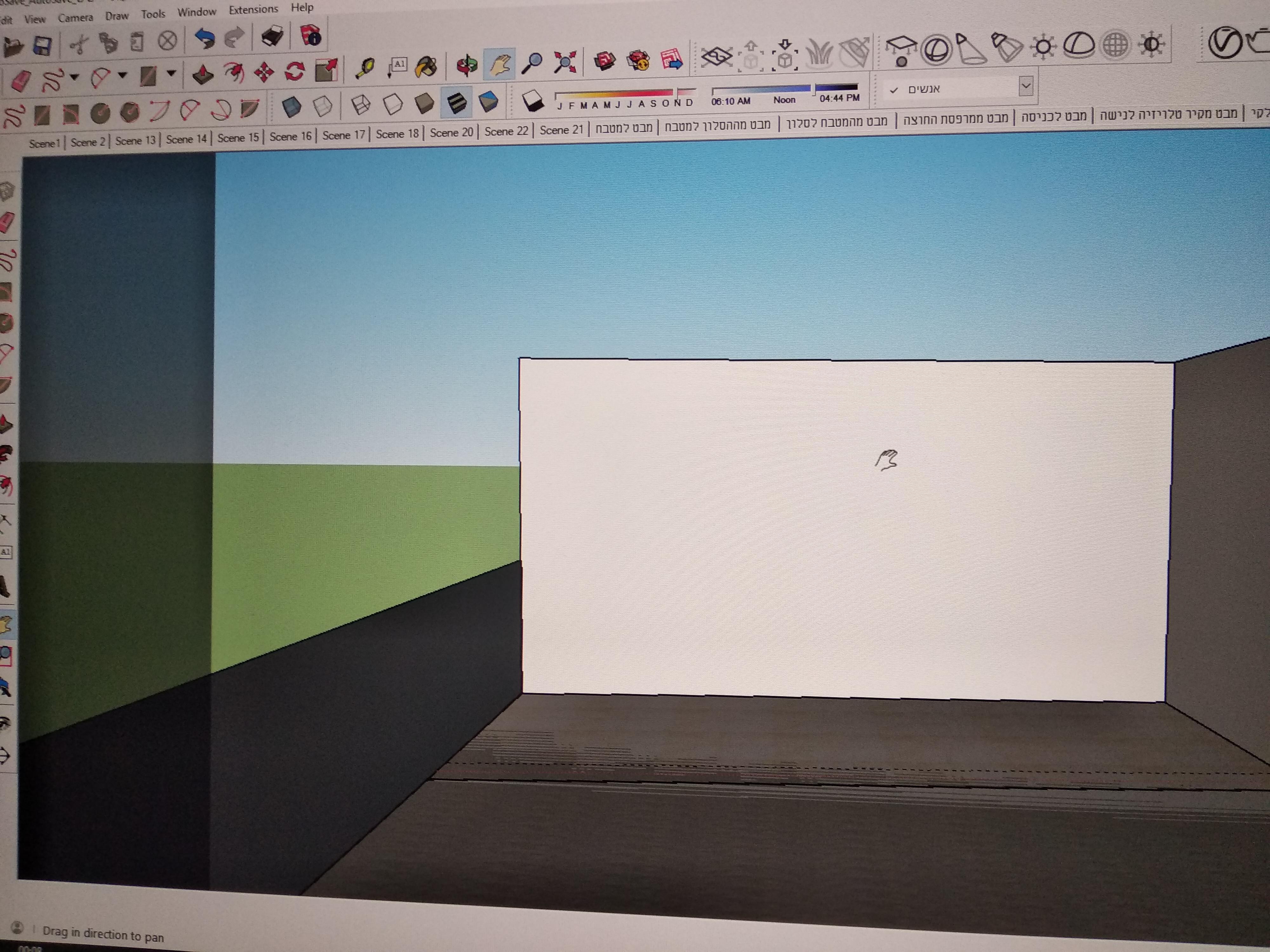 """מענה ל־עזרה  הופיע על צד שמאל של המסך מלבן כהה צר וארוך. מצ""""ב תמונה 1"""