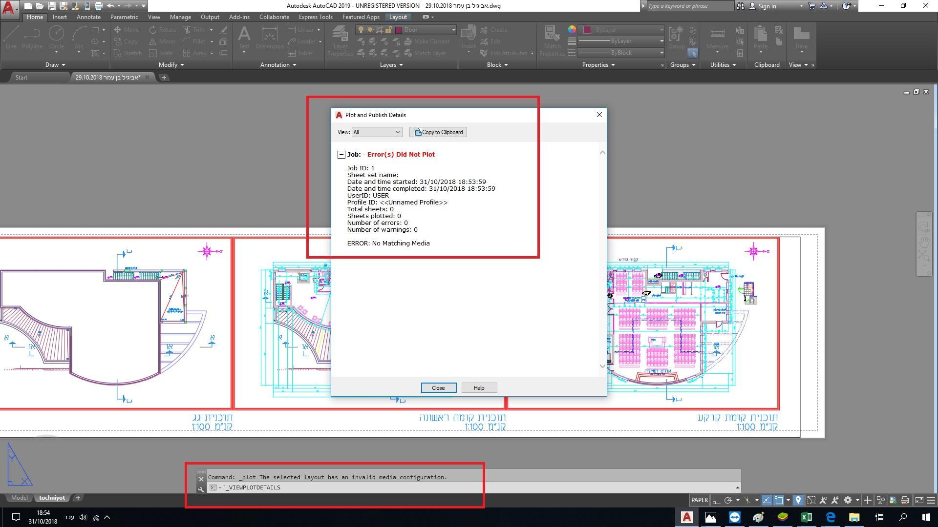 בעיה בהדפסת PDF 1