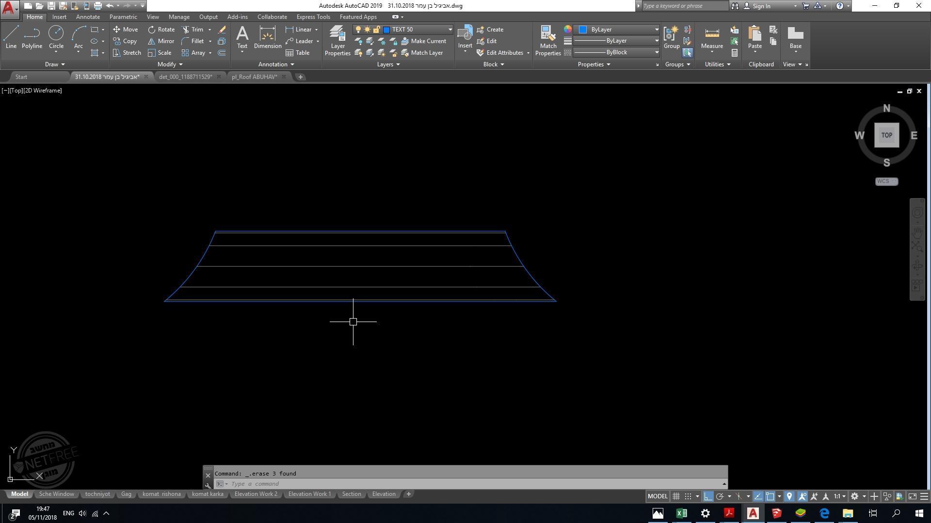 מענה ל־עזרה בבנית גג מעוגל וקטום 1