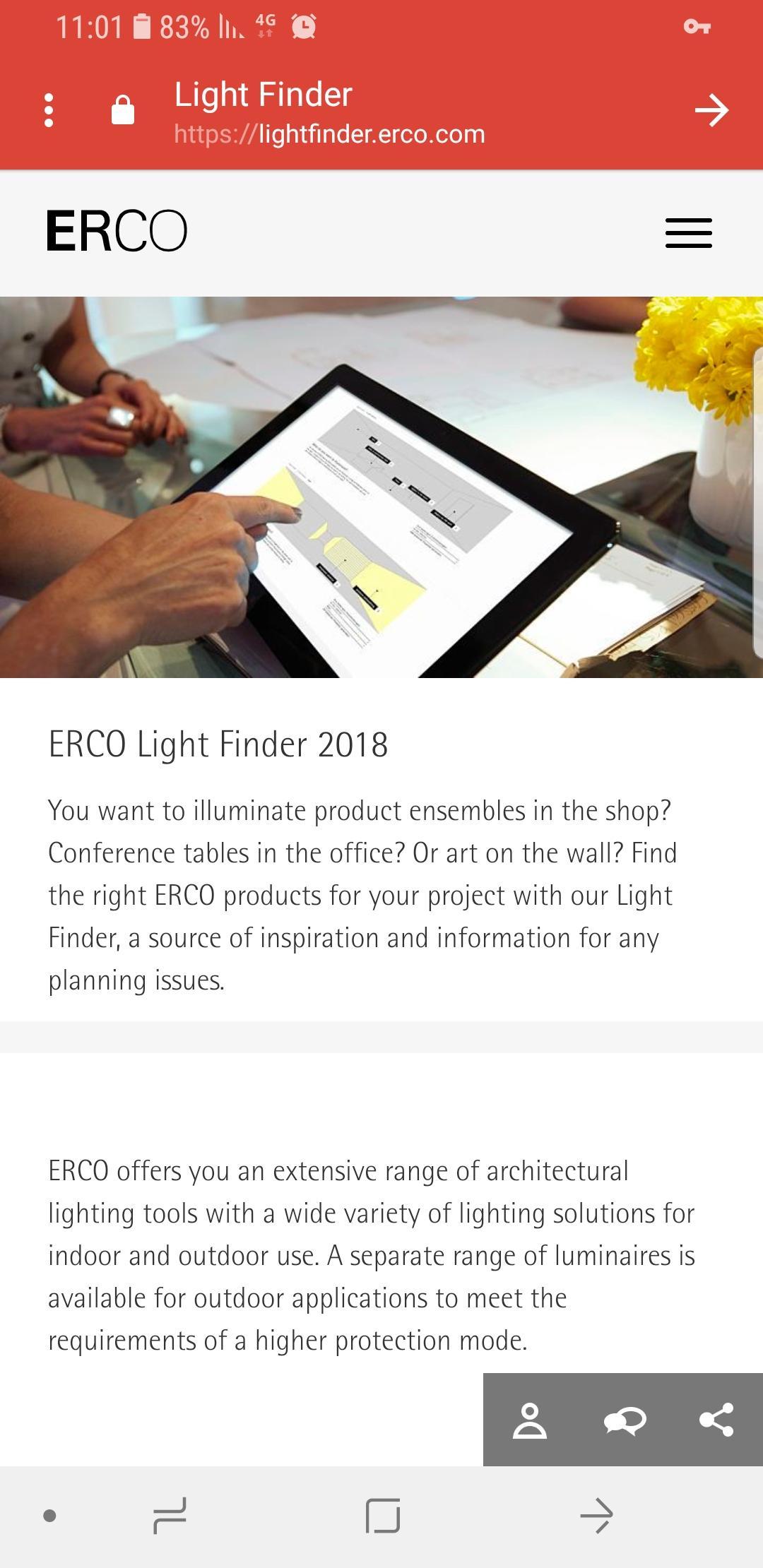 גופי תאורה של erco 1