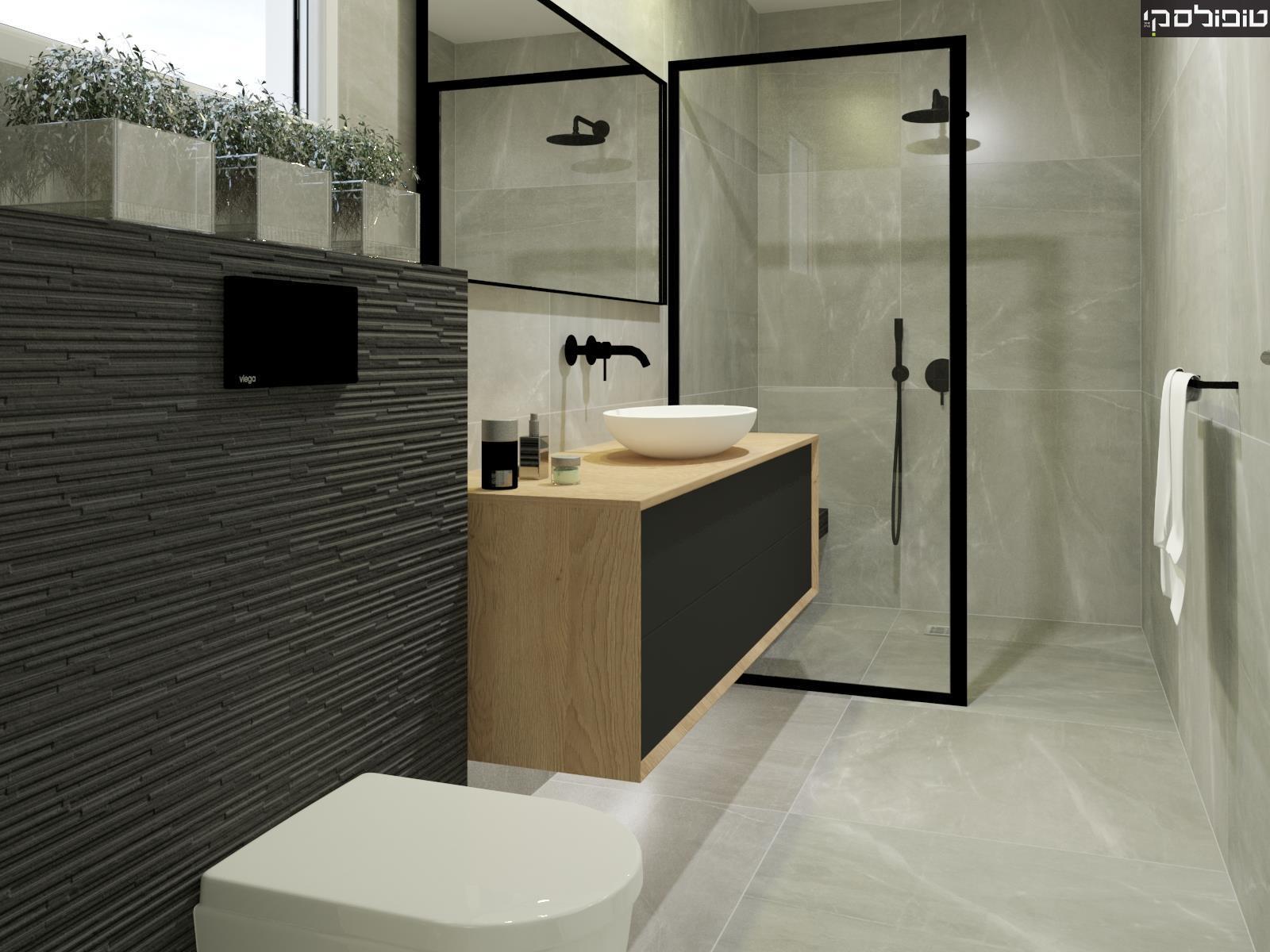 הדמיית אמבטיה 3