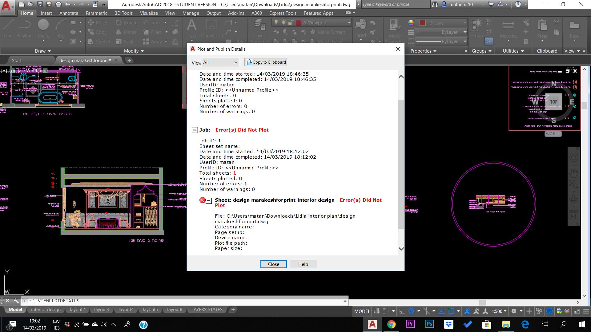לא מצליח לשמור ב PDF 1